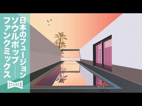 80s Japanese Fusion Summer Mix Vol.3 (Fusion Jazz, City Pop, Funk, Soul...)