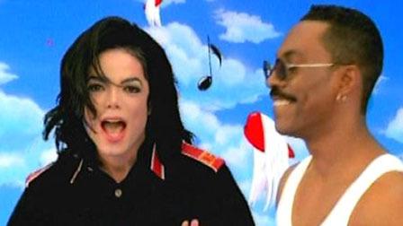 Eddie Murphy - Whatzupwithu (feat. Michael Jackson)