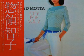 Ed Motta - City Pop Vol. 2