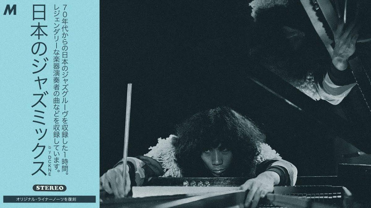 70s-japanese-jazz-mix-vol-3